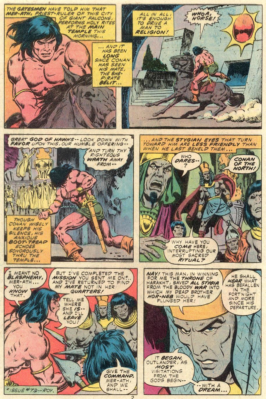Conan the Barbarian (1970) Issue #84 #96 - English 3
