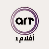art aflam 1 channel logo