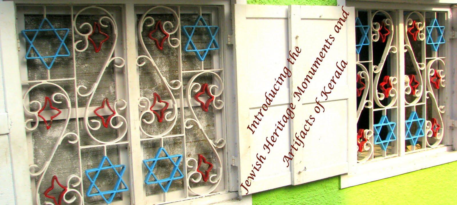 Jewish monuments of kerala buycottarizona Images