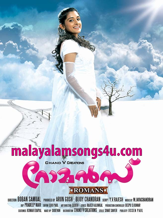 Malayalam Album Songs - YouTube