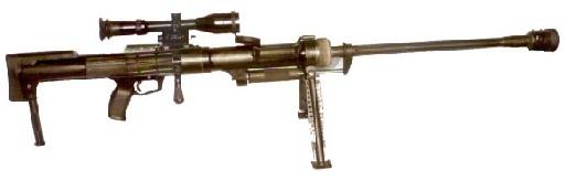12 7mm JS 05 anti materiel