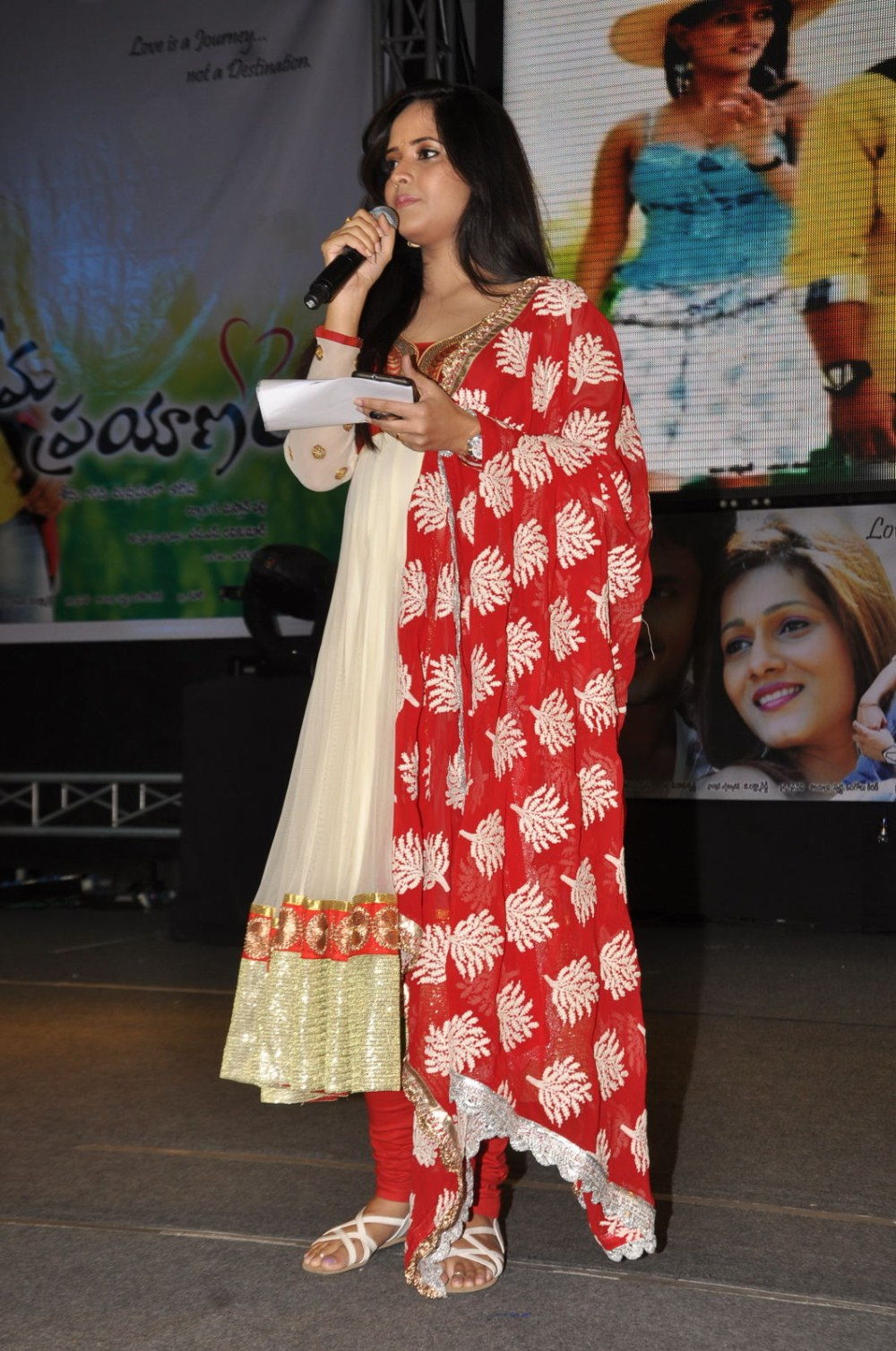 Anasuya Pictures in Salwar Kameez at Prema Prayanam Audio Release Function  0009