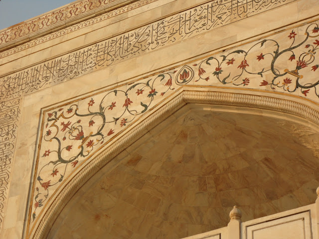 Inlaid Spandrels and Poem Calligraphy at The Taj Mahal