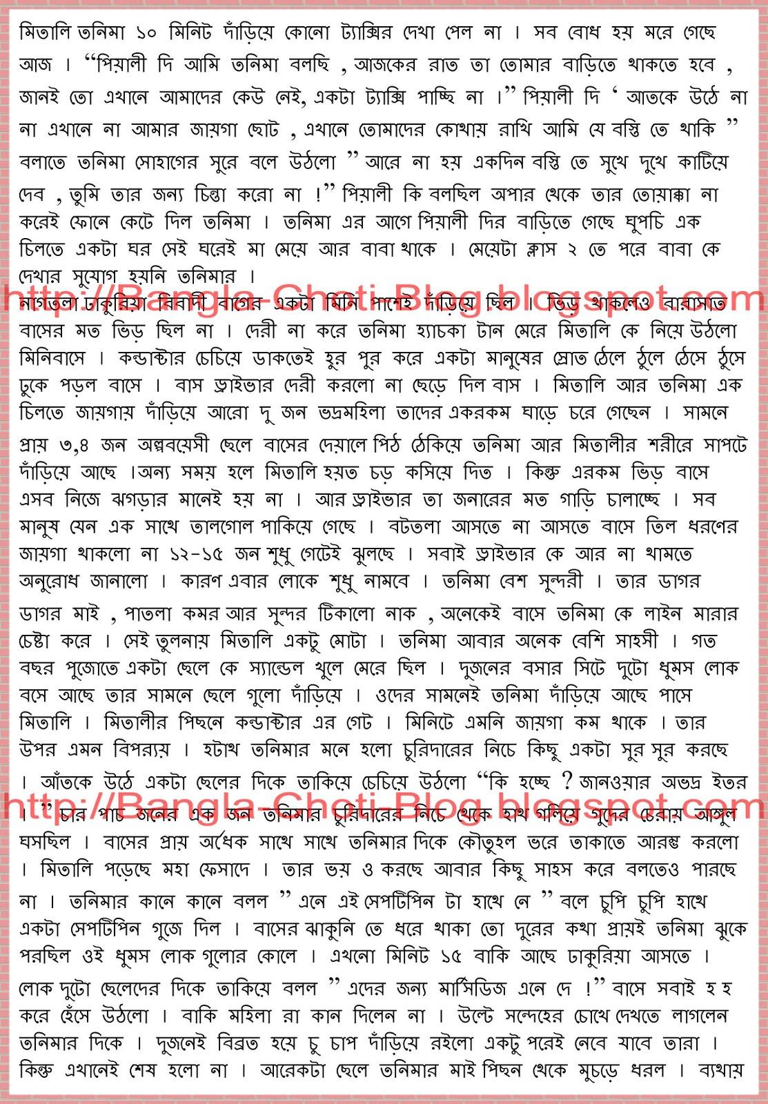 Bangla Sexer All Golpo 2013 Adanih Com
