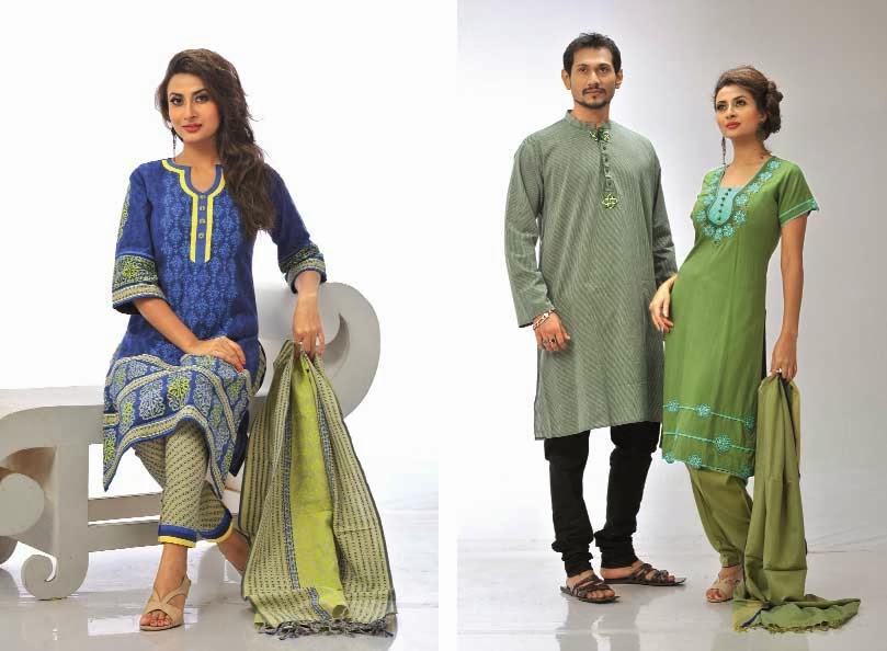 anjans fashion house