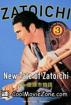 New Tale of Zatoichi (1963)