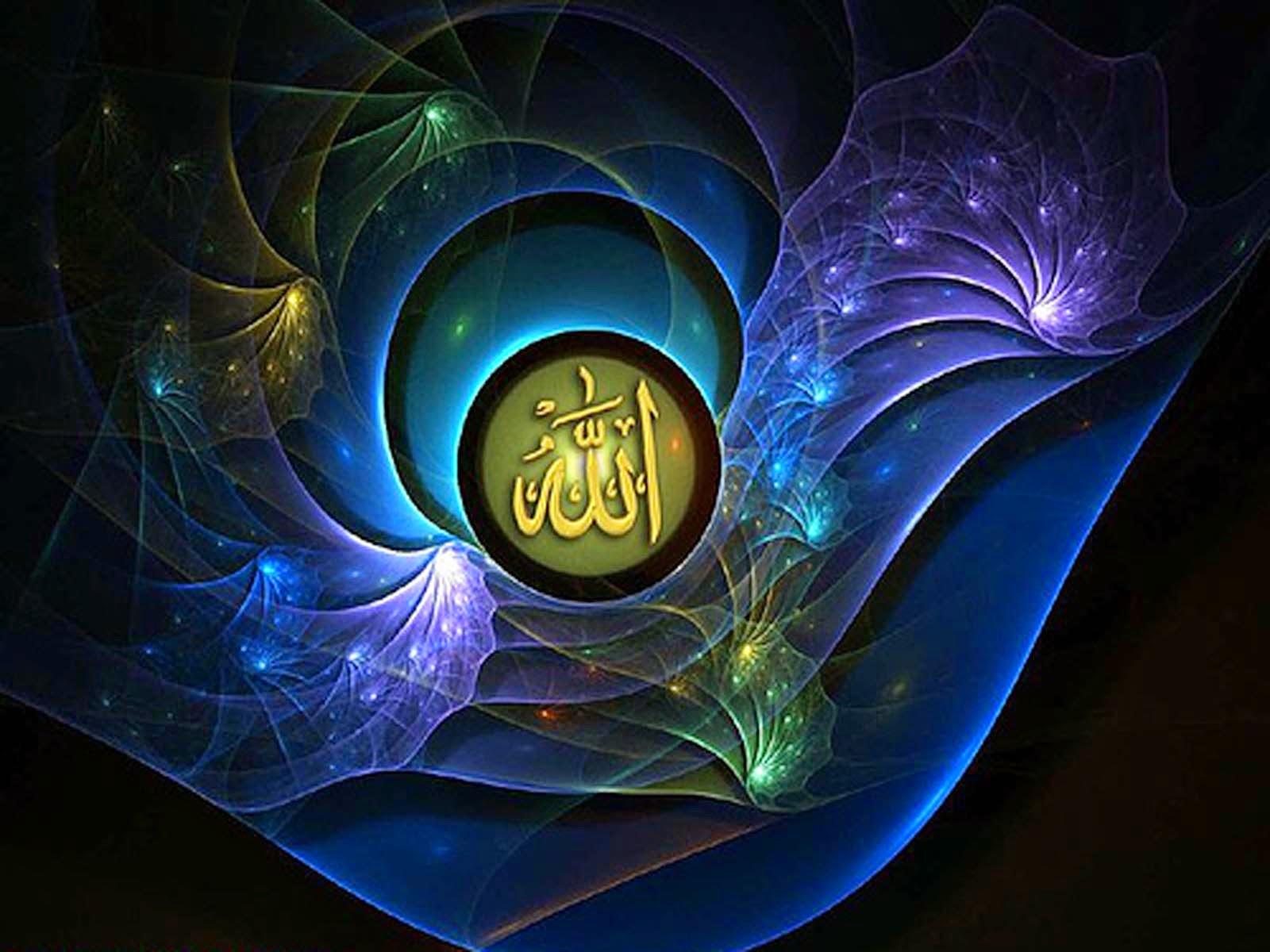 Allah Subhanahu Wa Ta'ala