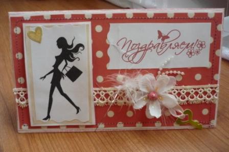 Как делать открытки для подруг