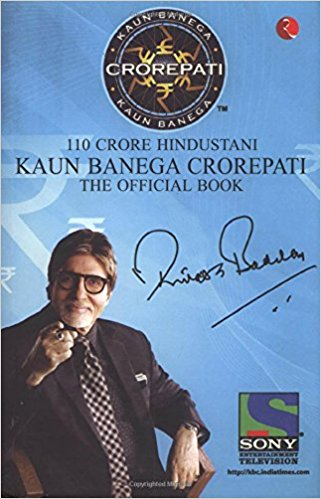 Kbc official book