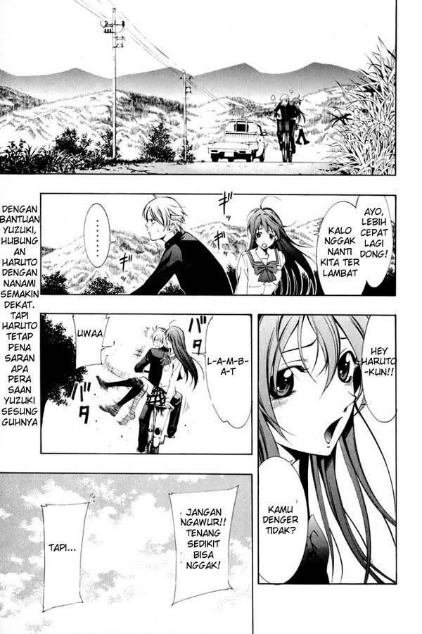 Komik Kimi Ni Iru Machi 06 page 4