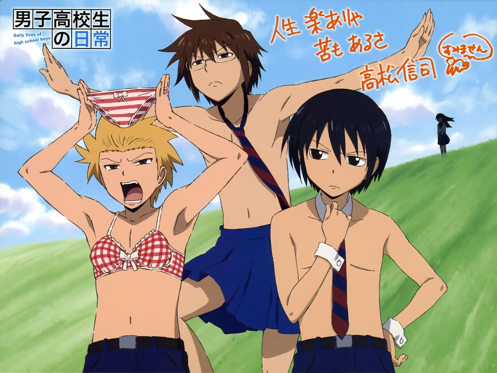 http://2.bp.blogspot.com/-jEPoHaalwn4/T8ueO0DMr7I/AAAAAAAAEVo/ZQ0a6_Oaetg/s1600/%5Banimepaper.net%5Dpicture-standard-anime-daily-lives-of-high-school-boys-daily-lives-of-high-school-boys-picture-230878-suemura-preview-7411a3b1.jpg