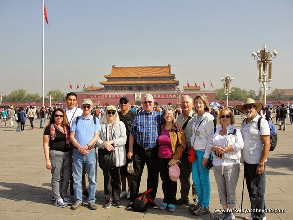 group with Palace Travel, in front of gate to Forbidden City, Beijing, China