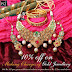 Latest Design Necklace Set by PC Jeweller