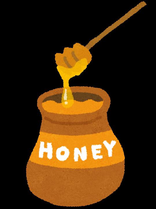 ハチミツのイラスト | かわいい ... : ひらがな お : ひらがな