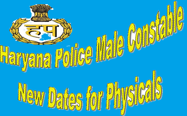 haryaha police male constables new dates of physicals