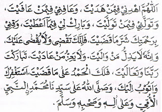 Bacaan doa qunut dan artinya
