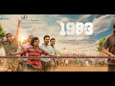 1983 Releasing Date | 1983 Preview