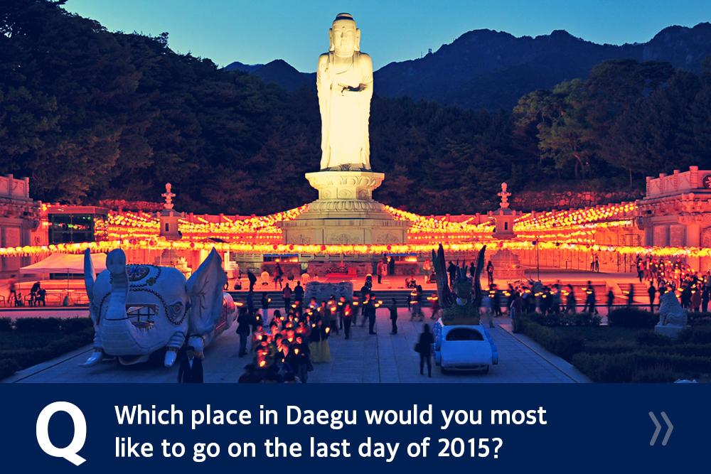 Fun Free Daegu Travel Best Places Of Daegu Korea To Celebrate New Year 39 S Eve 2015