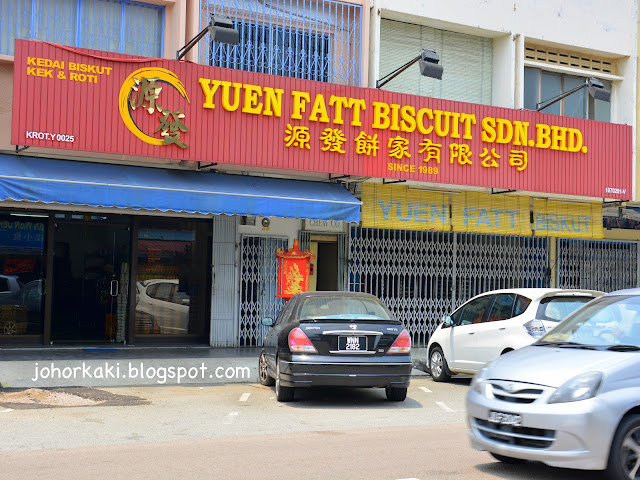 Yuen-Fatt-Yu-Kong-Tong-Huat-Nam-Yick-Mooncakes-Kluang-Johor