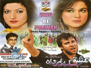 Ishq Be Parwah 2008 Punjabi Movie Watch Online