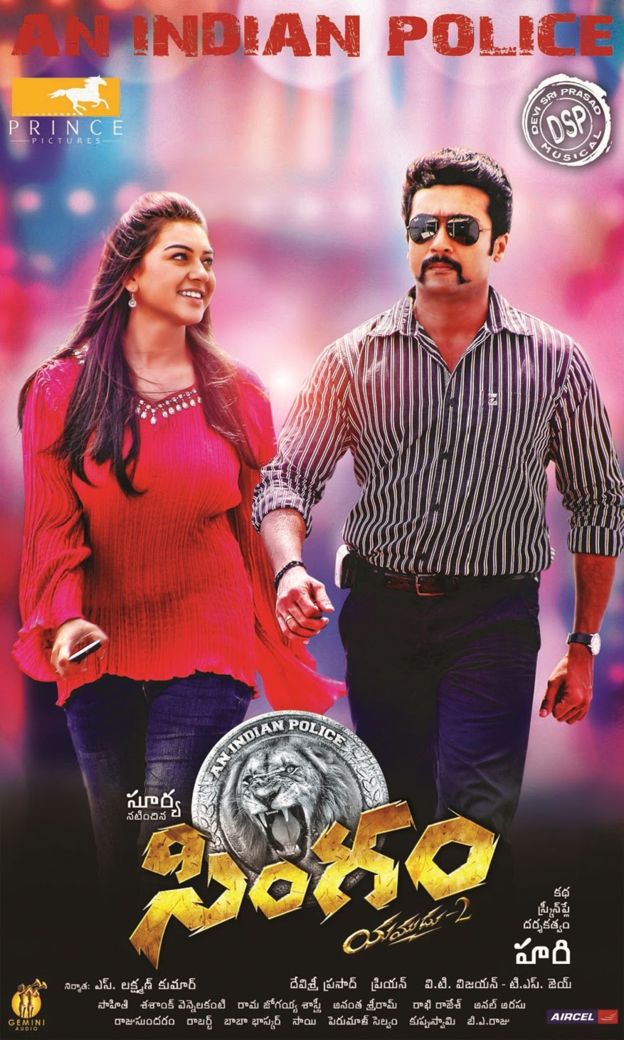 Singam - Yamudu 2 Telugu Songs