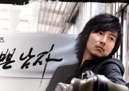 http://2.bp.blogspot.com/-jFn8ja_7U2s/TblfkFs8e0I/AAAAAAAAAEs/9p7wLPUawX4/s1600/bad-guy-2010-complete-korean-drama-english-subtitles-6214a.jpg