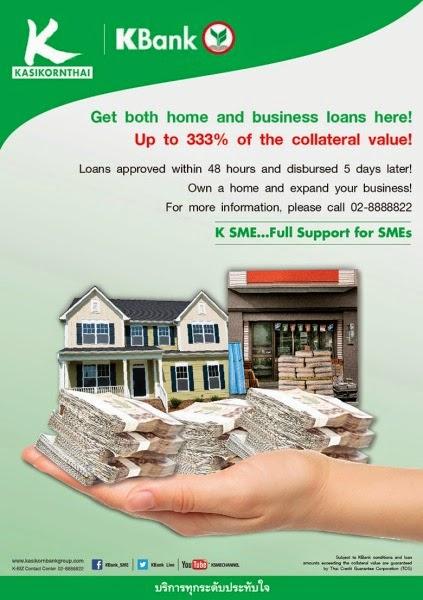 Kasikorn Bank SME Loan
