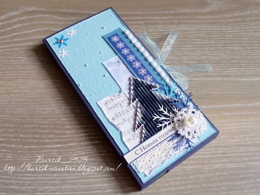 новогодняя упаковка для шоколадки, новогодний подарок