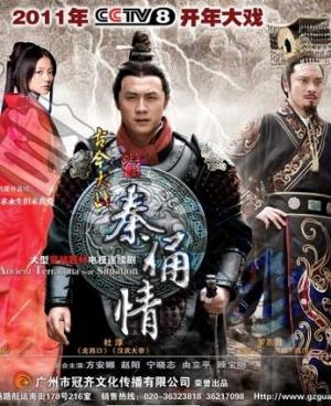 Đại Chiến Cổ Kim - HTVC phim
