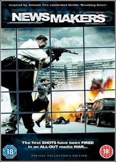 Assistir Filme TV Polícia Dublado Online