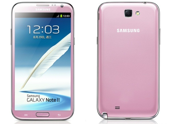Samsung Galaxy Note 2 warna Pink
