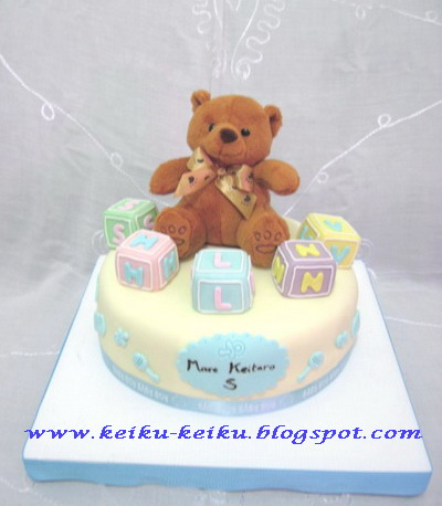 keiku cake teddy bear baby shower