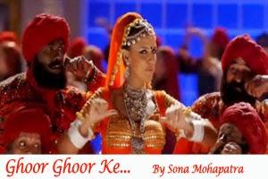 Ghoor Ghoor Ke