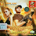 Sunday VCD Karaoke Vol 146 [Commando Smos Snea]