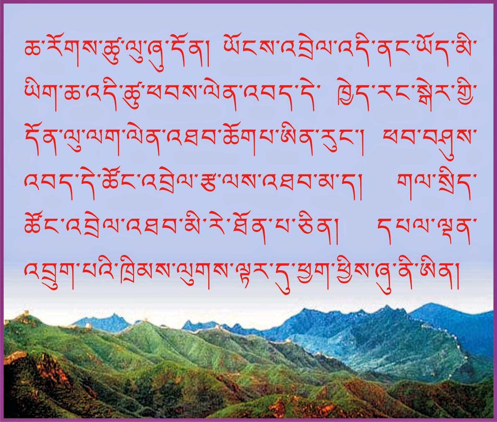 ཆོག་མཆན།