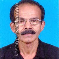 Ambu Nileshwaram