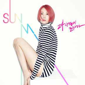 lyrics Sunmi 24 Hours