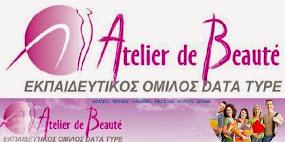 HAPPENING λήξης συνεδρίου BEAUTY GREECE Άνοιξη 2015 Δευτέρα 20/4/2015