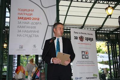 "Forbes България спечели награда ""Заедно"""