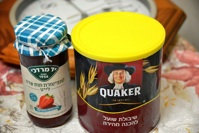 קוואקר וריבה quaker and jam