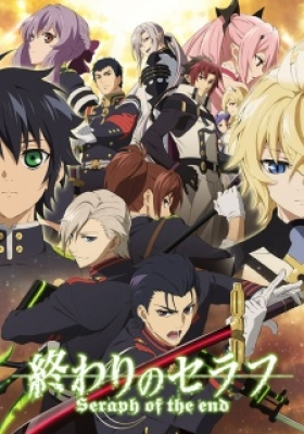 Seraph of the End: Battle in Nagoya (Dub)
