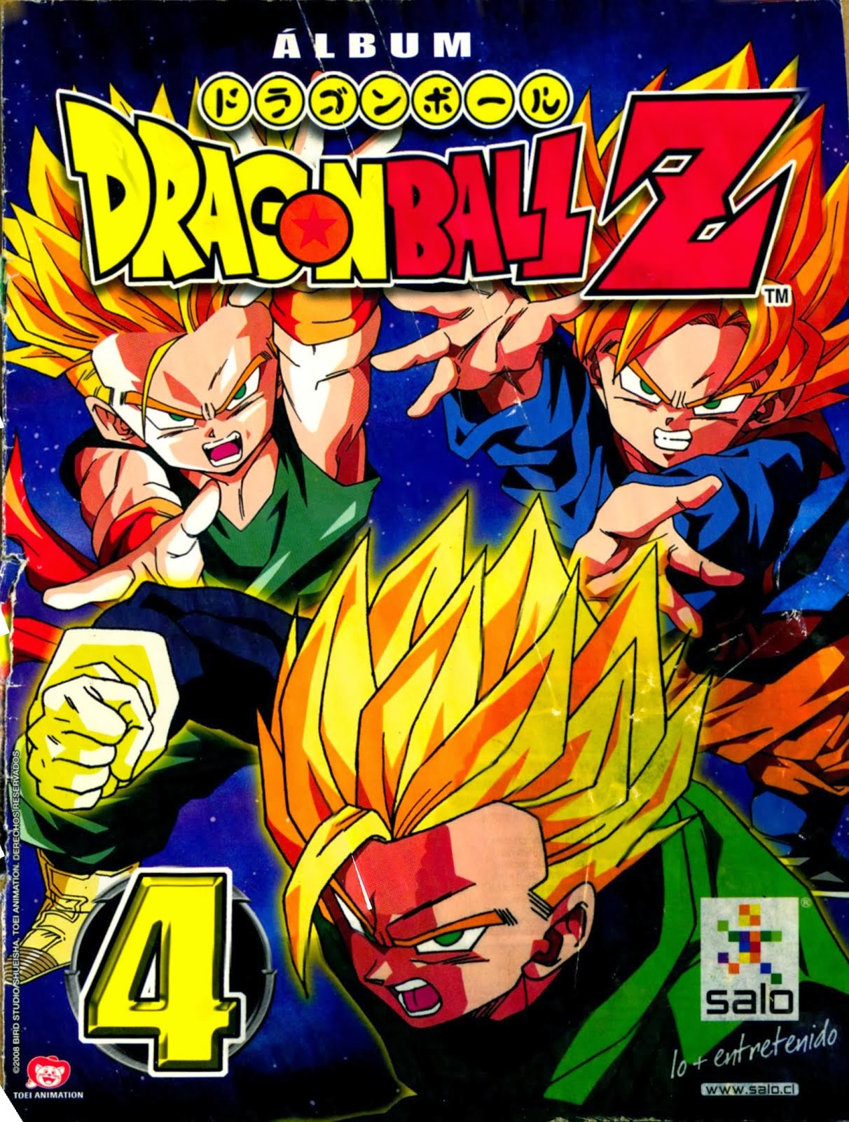 Dragon Ball Z - Serie 4