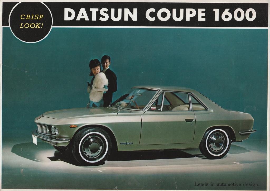 Datsun Coupe 1600, Nissan Silvia CSP311, japoński klasyk, broszura, クラシックカー、国内専用モデル、日産
