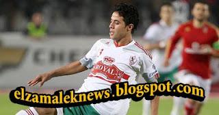 محمد إبراهيم صانع ألعاب الزمالك الدولي