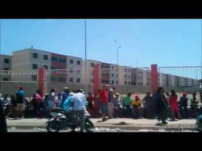 Mega cola en Cumaná ¡Para comprar 2 Kg. de harina P.A.N.!