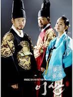 Phim Lý Sang Phong Ba Chốn Cung Đình