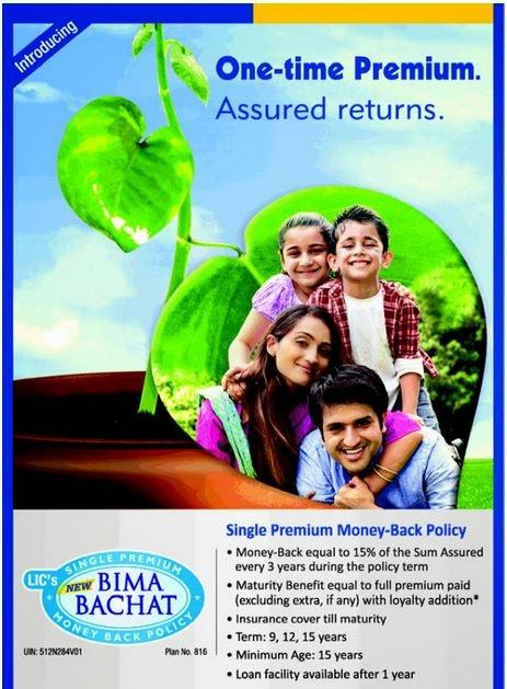 essay on bachat पैसे की बचत कैसे करे – paise ki bachat in hindi यदि आपको अपने जीवन में सफल होना.