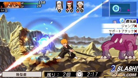 bleach game psp free