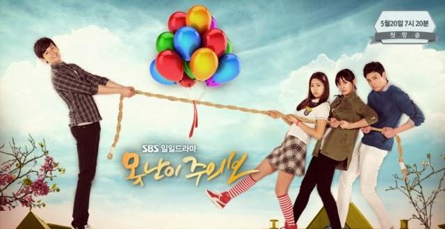 korean drama series, ugly alert, Im Joo Hwan, Kang So Ra, Kang Byul, Choi Tae Joon, Kim Seol Hyun,