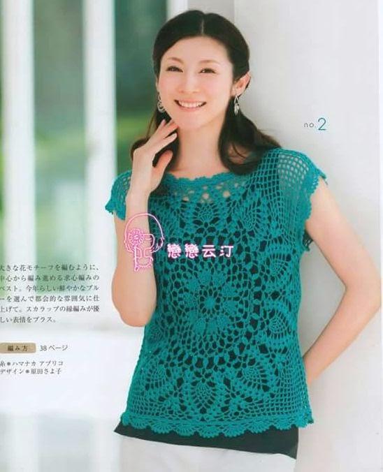 Blusa Turquesa a Crochet